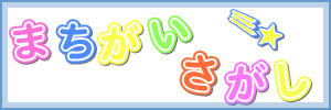2006-01-03-002.jpg