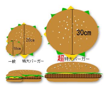2006-01-11-002.jpg