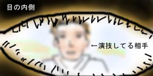 2007_06_26_001.jpg